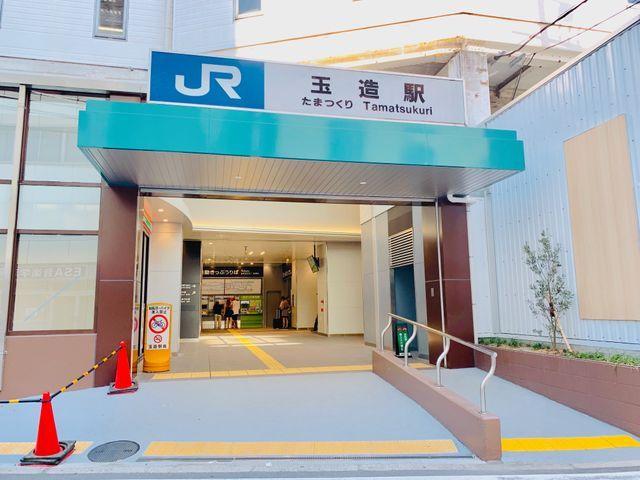 JR 玉造站